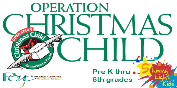 operationchristmaschildlogosm2